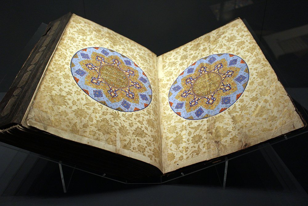 What to See in Sultanahmet Square, Istanbul | Museum of Islamic and Turkish Arts: books