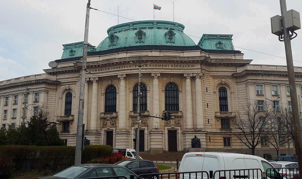 1 Day in Sofia Walking Itinerary | Sofia University St. Kliment Ohridski