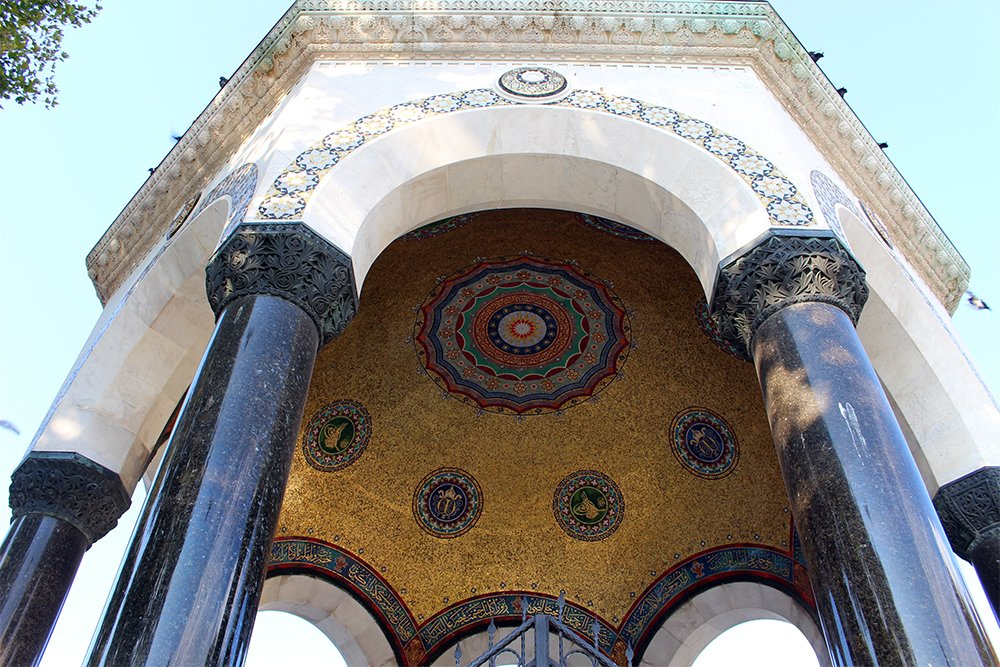 What to See in Sultanahmet Square, Istanbul | German Fountain