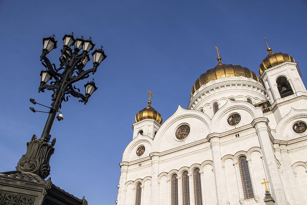 How to spend a perfect day in Moscow | Cathedral of Christ the Savior