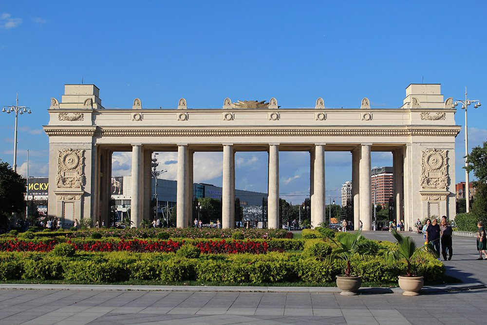 Architectural gems of Moscow, Russia | Entrance Gate to Gorky Park