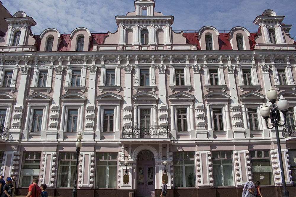 Architectural gems of Moscow, Russia | Medical Center Building in Arbat