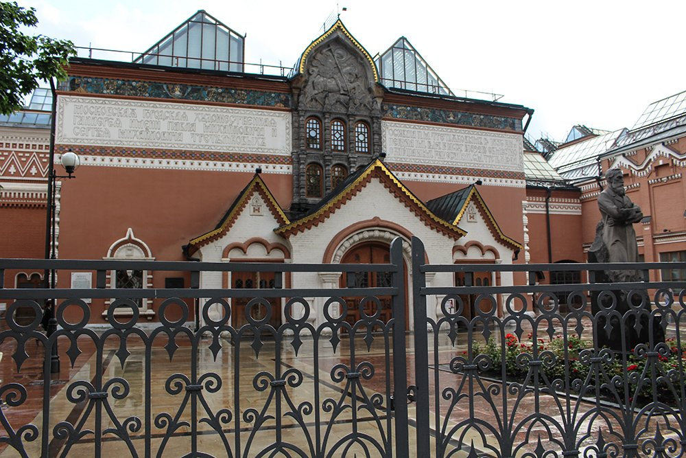 Top 10 places to see in Moscow, Russia | State Tretyakov Gallery