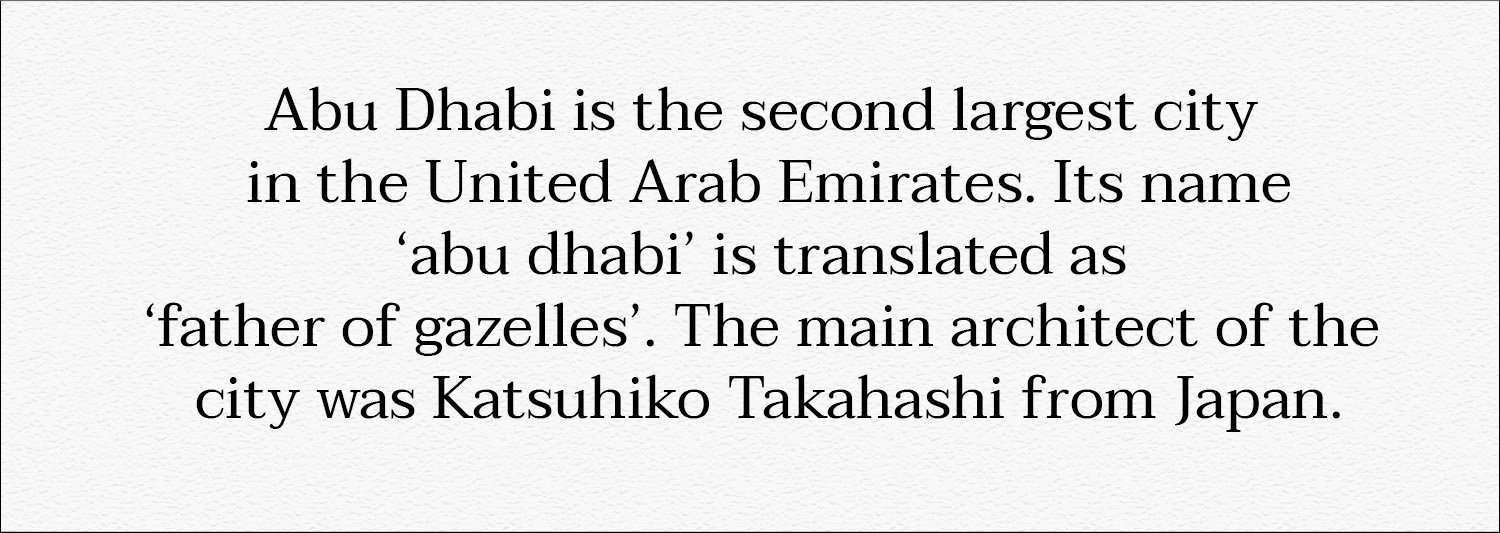 Abu Dhabi is father of gazelles