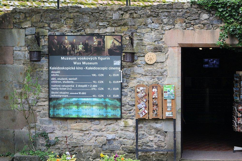 From Prague to Karlstejn Castle, Czech Republic   Wax Museum in Karlstejn