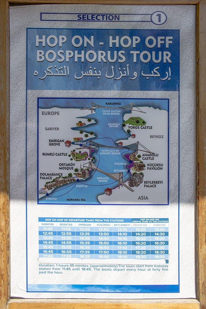 Что нужно знать перед поездкой в Стамбул | Расписание и маршрут экскурсии по Босфору