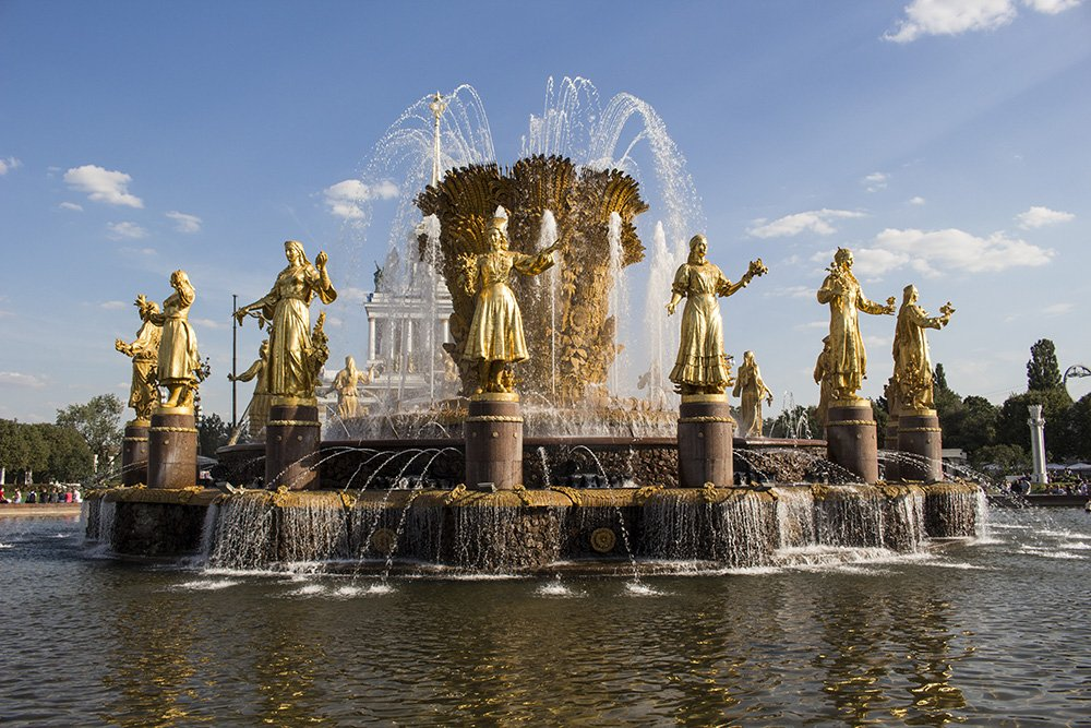 The fountain Friendship of Peoples in VDNKH in Moscow