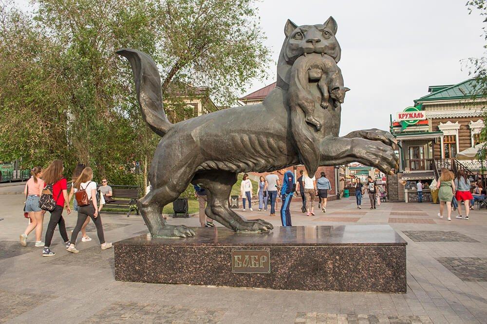 Babr in Irkutsk, Russia