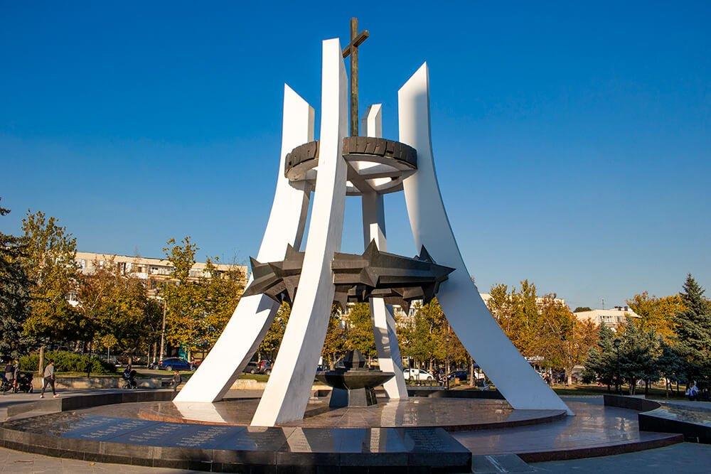 Afghan Park in Chisinau, Moldova